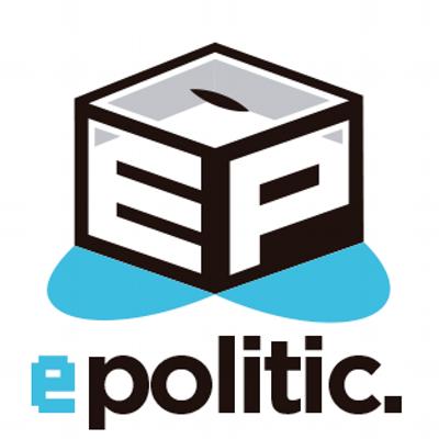 ePolitic
